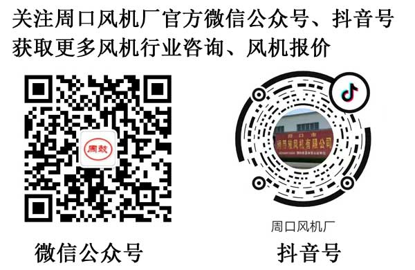 mengzhi城市通用鼓风机有限公司weixin二维码