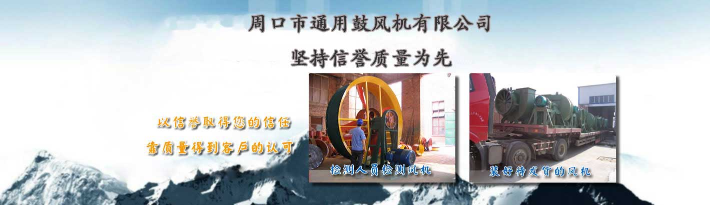 shengchanji地